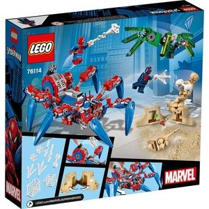 LEGO 76114 Super Heroes Spider-Mans Spinnenkrabbler