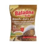 Baladna Zaater mit Sumach (Sesam-Weizenkleie-Thymian-Gemisch mit Sumach) - Arabisch 65g