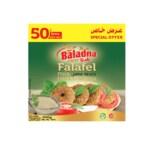 Baladna Falafel-Mischung - Orientalisch 400g