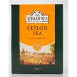 Ahmad Tea- Ceylon loser Schwarztee 500g