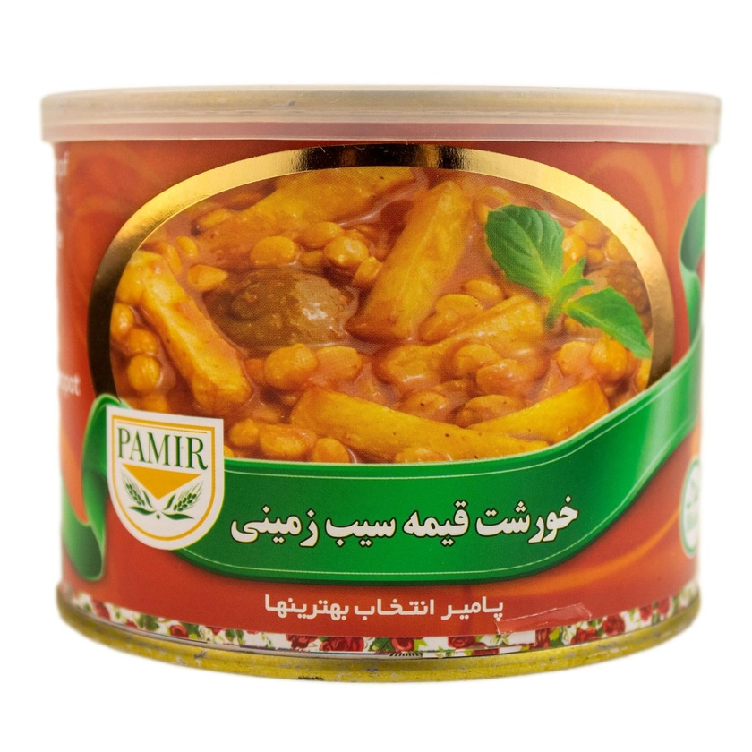 Pamir Fertiggericht Kartoffeleintopf 450g