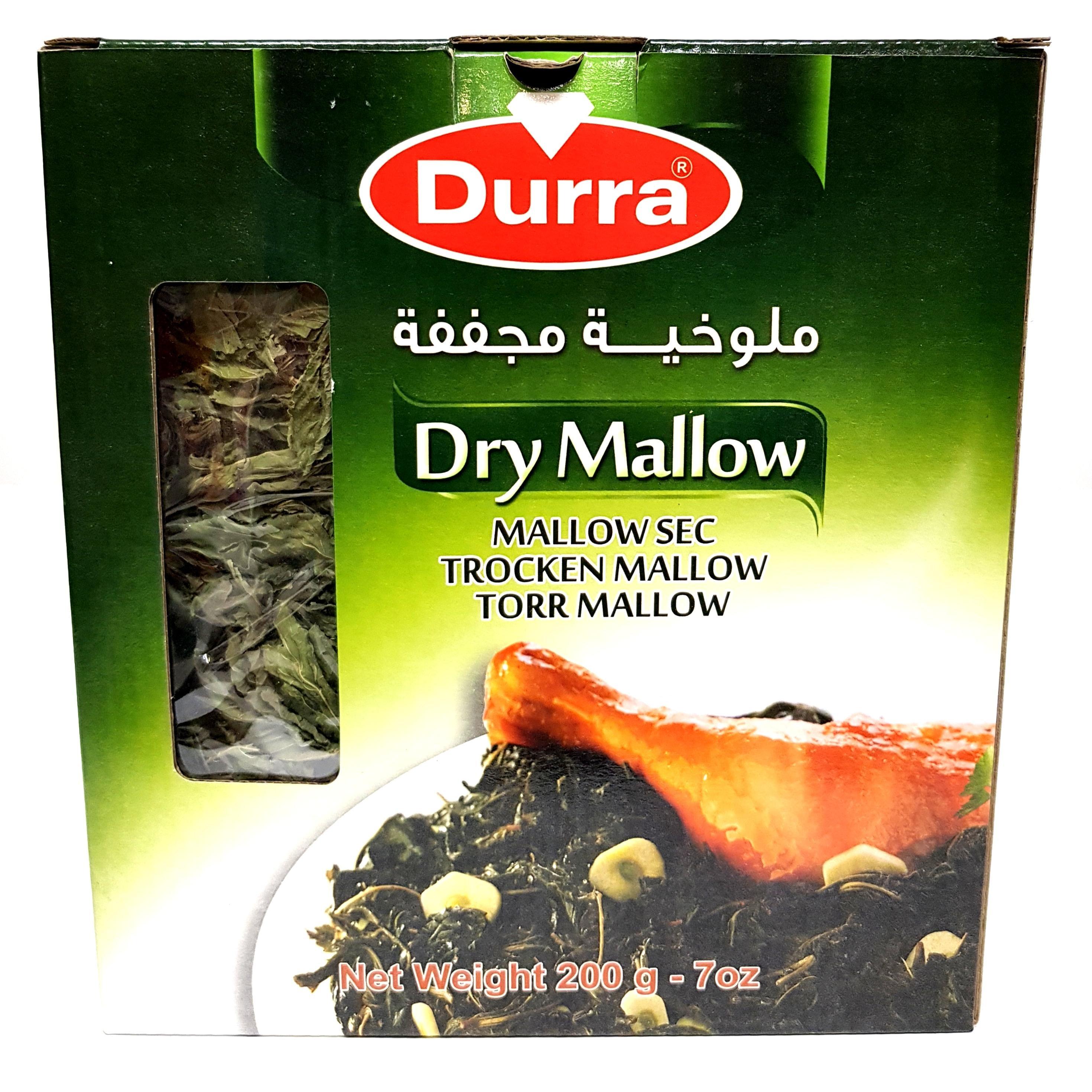 Durra Molokhia Blätter getrocknet - Muskraut 200g