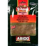 Abido Arabische 7 Sorten Gewürzmischung 50g