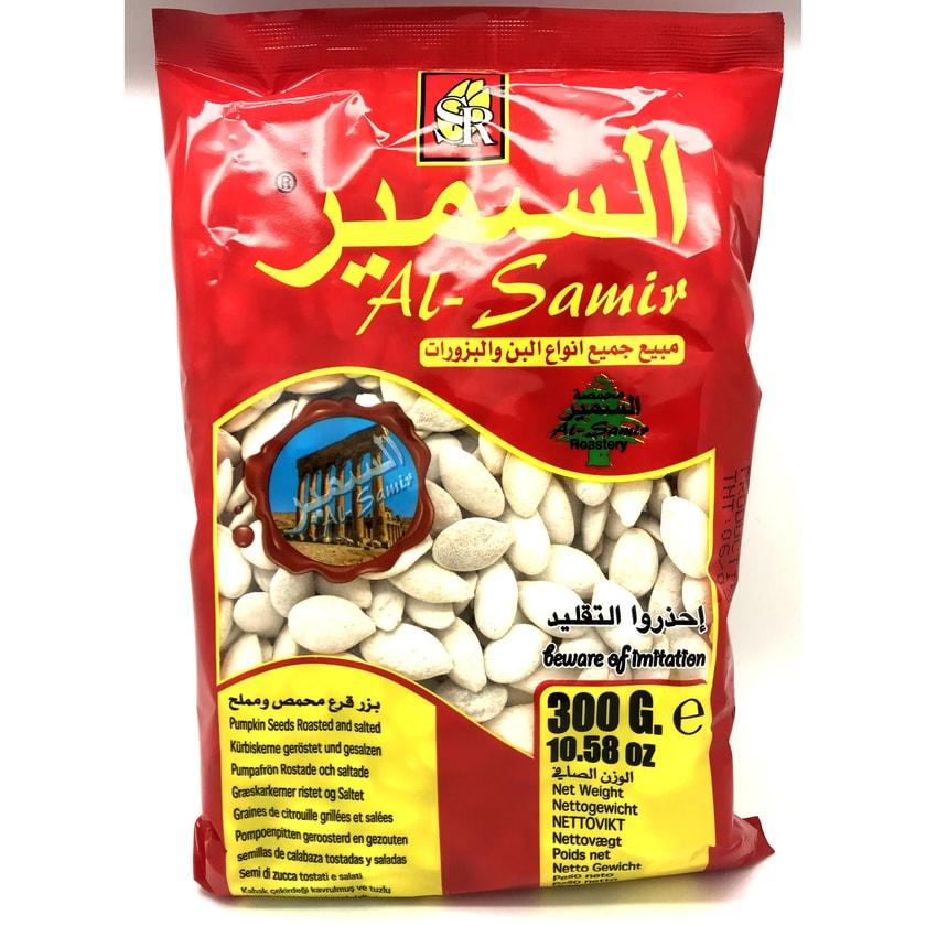 Al Samir Jumbo dicke weiße Kürbiskerne geröstet und gesalzen 300g