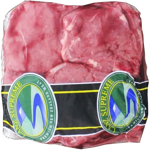 Lammhüfte ohne Deckel Neuseeland 0,95 kg