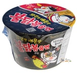 Samyang Hot Chicken Big Bowl 105g