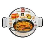 Carmencita Paella Kit Fideuá Noodles 2 Pers. Fertigzubereitung für Nudelpaella 255g