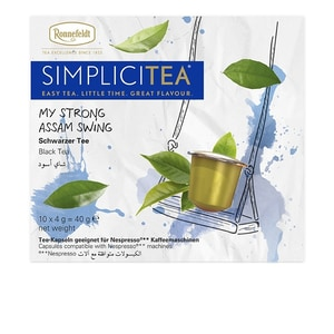 Ronnefeldt Tee Simplicitea - my strong Assam swing 40g