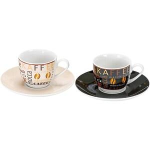 Flirt by R&B Espresso Tassen Havanna im Geschenkkarton 2er-Set